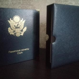 Альбом с футляром и с наборами юбилейных монет США