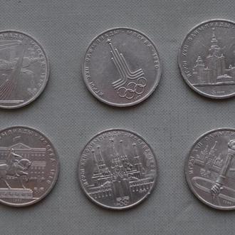 1 рубль Олимпиада СССР Долгорукий, факел, эмблема, кремль, космос 6 монет одним лотом