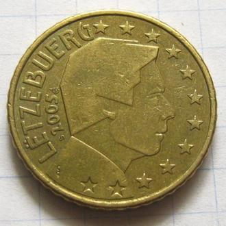 Люксембург_ 50 евро центов 2005 года оригинал