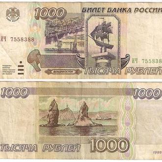 Россия  1000 руб. 1995 г.