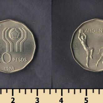 Аргентина 20 песо 1977-1978