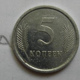 Приднестровье 5 копеек 2005 г.