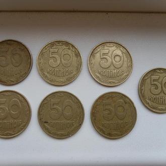50 копеек Украины 1992 года выпуска/50 копійок України 1992 року