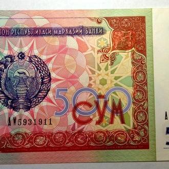 500 сум 1999 года Узбекистан UNC