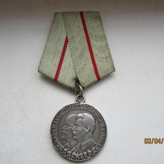 Медаль Партизану Отечественной войны 1 степени. Боевая
