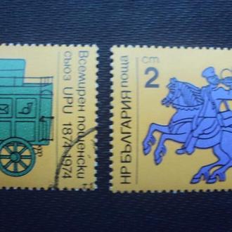 Болгария 1974г.гаш.