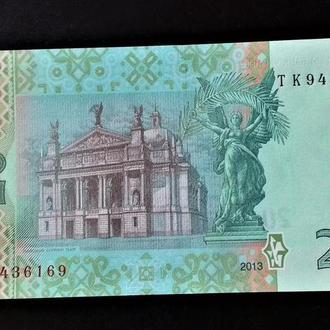 BN Украина 20 гривен 2013 г., UNC, ЛЮКС!_169