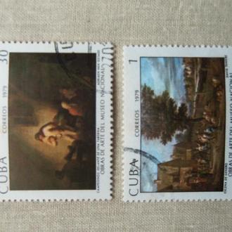марки- с 1 гр Куба--(А3) - гашеные 1979 год--живопись