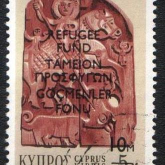 Кипр (1974) Фонд помощи беженцам. Надпечатка