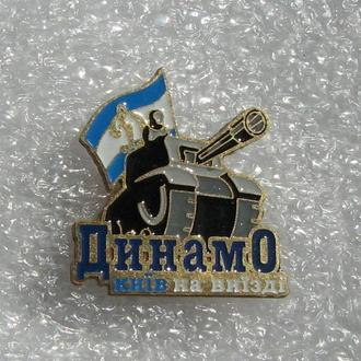 значок футбол Динамо Киев