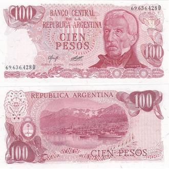 Argentina Аргентина - 100 Pesos серия D JavirNV