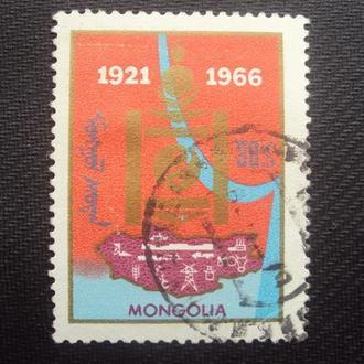 Монголия 1966г.гаш.