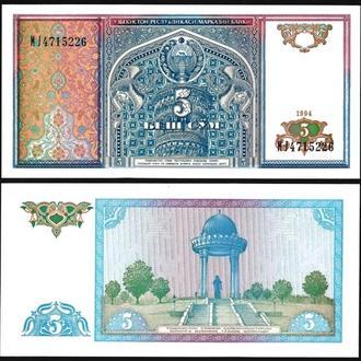 Uzbekistan / Узбекистан - 5 Sum 1994 - UNC - P-75a