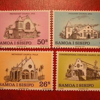 ..САМОА.. храми ..мі 419-422
