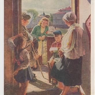 Письмо с фронта 1955 Лактионов Р7