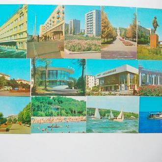 13 Открыток СССР Жданов Мариуполь Фото Якименко 1974 б. у.