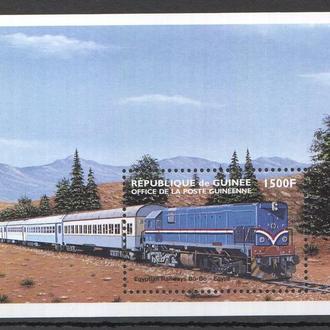 Гвинея ** ЖД транспорт поезда локомотивы Египет БЛ MNH