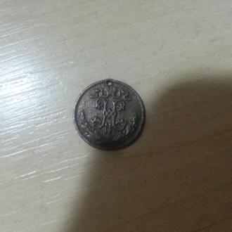 1/2 копейки 1897 года с.п.б - Николай Второй.