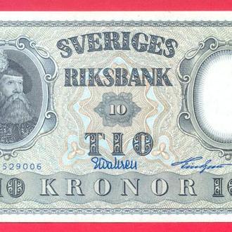Боны Европа Швеция 10 крон 1953 г.