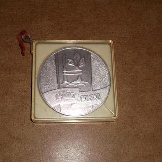 Медаль настольна