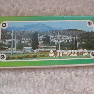 Открытки в обложке АЛУШТА 17 шт (комплект) 1987 г.