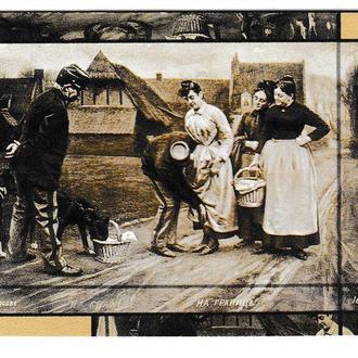Календарик 2011 Пресса, На Кордоні, Поштова листівка з колекції Трусова
