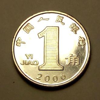 1 цзяо 2006 года Китай СОСТОЯНИЕ !!!  а2