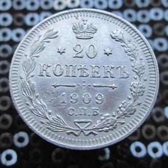 20 копеек 1909 год.Серебро. .