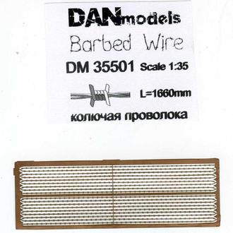Danmodel 35501 -колючая проволока масштаб  1:35  длина 1660 мм   набор 1