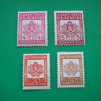 Болгария 1942-50 Служебные MNH