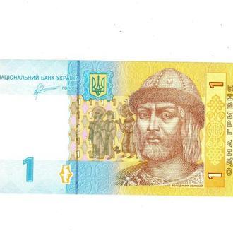 1 грн Украина 2011 год Арбузов  Пресс. Unc