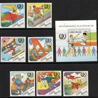 Гвинея Биссау - спорт 1985 - Michel Nr. 889-95, Bl. 267 **