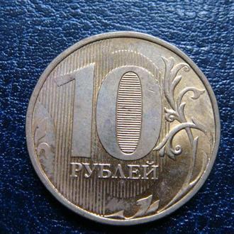 Россия 5 рублей 2012
