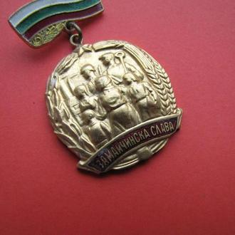 Орден « Орден Материнская Слава» 1 Степени,(10) Болгария