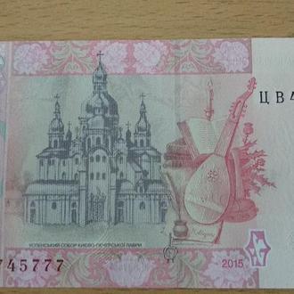 Купюра 10 гривен