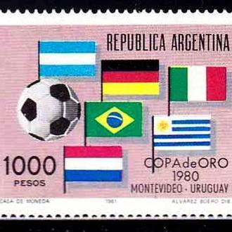 Футбол. Аргентина 1980 г MNH -