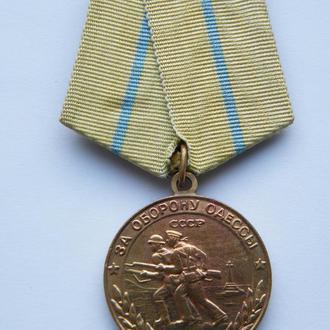 """Медаль""""За оборону Одессы""""."""