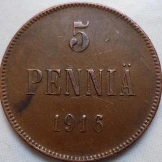Финляндия 5 пенни 1916