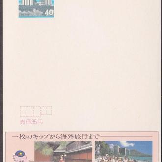 Япония 1980 ТУРИЗМ ОТДЫХ ОКЕАН ПЛЯЖ ПЕСЧАНАЯ КУРОРТ ДИКАЯ ПРИРОДА ЧИСТАЯ ЭКОЛОГИЯ ХПК ОМ**