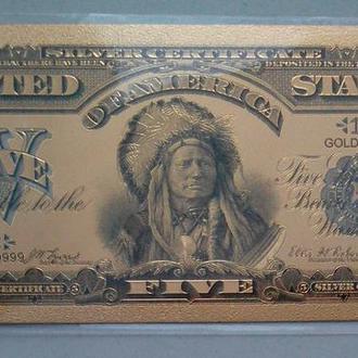 Золотая банкнота 5 долларов 1899 года США, копия