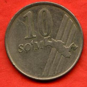 10 сум 2001 #2