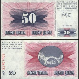Босния и Герцеговина 50 динар 1992 год UNC