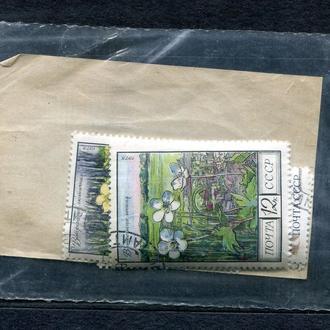 Комплект гашеных марок СССР №26 в оригинальной упаковке.