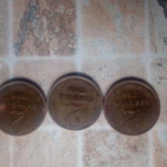 Монеты СССР 2коп.1961,63,66г.одним лотом