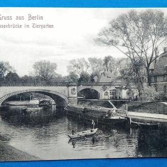 Gruss aus Berlin. Берлин открытка до 1917 г. 2