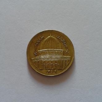 ИСЛАМСКАЯ РЕСПУБЛИКА ИРАН, 1 РИАЛ, МЕЧЕТЬ ОМАРА, SH1359