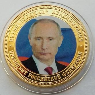 Российская Федерация. Аннексия Крыма. 2014 г.