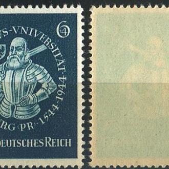 1944 - Рейх - Университет в Кенигсберге Mi.896 **