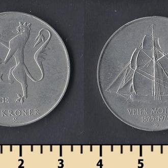 Норвегия 5 крон 1975