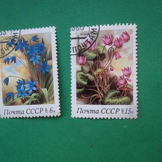 СССР 1983г. Флора. Цветы.
